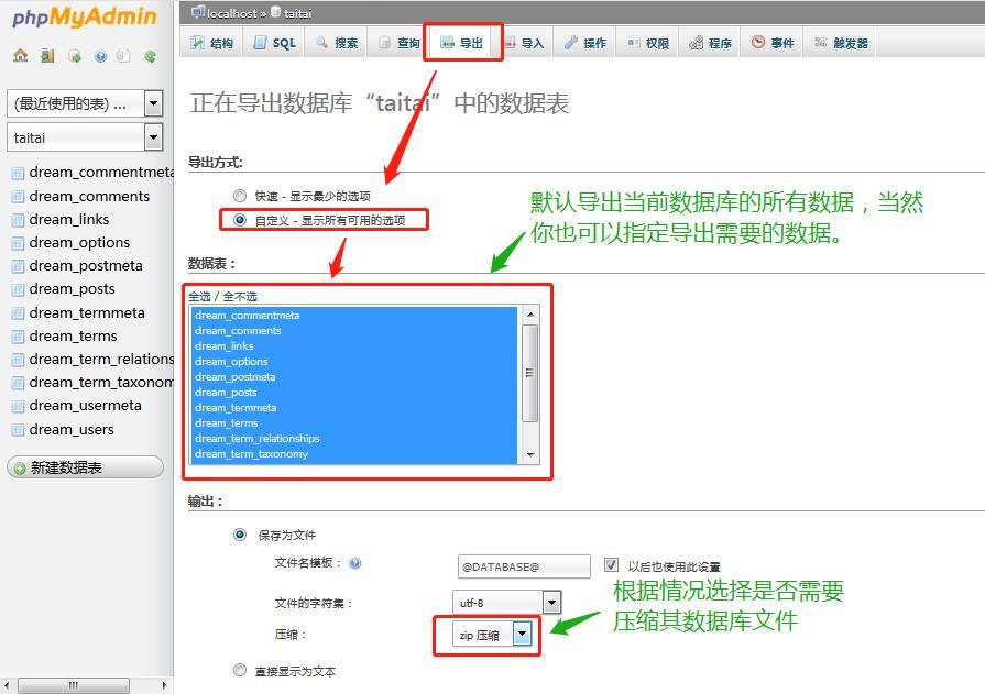 database-export-1