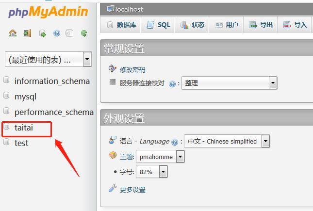 database-import-1