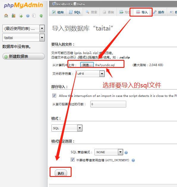 database-import-2