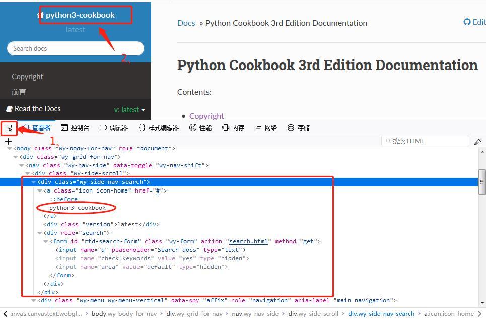 python-save-resource-pdf-3