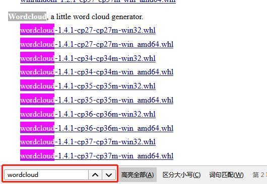 wordcloud_install