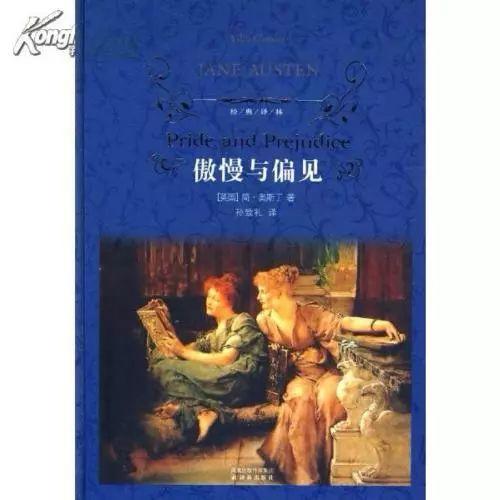 classic_books_1