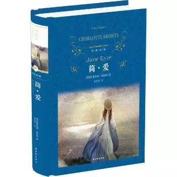 classic_books_3