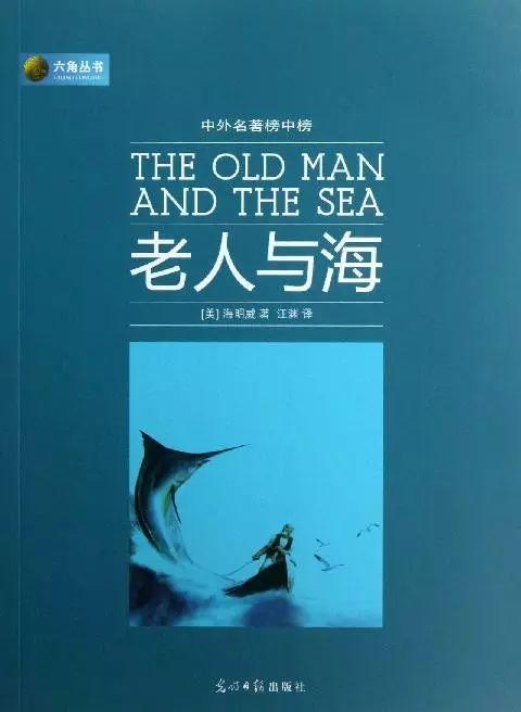 classic_books_4