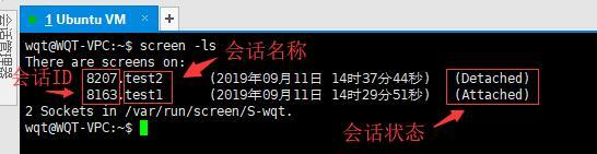 screen_command_4