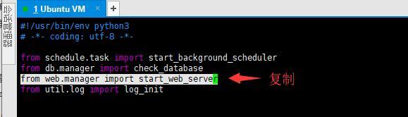 screen_command_5